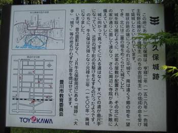 IMG_5299.JPG