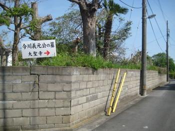 IMG_5309.JPG