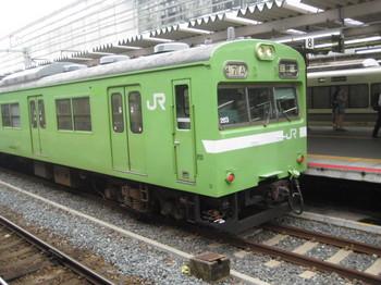 IMG_6386.JPG